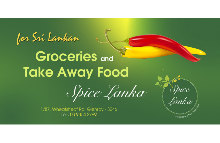 Order your grocery on Spice Lanka Grocery Online